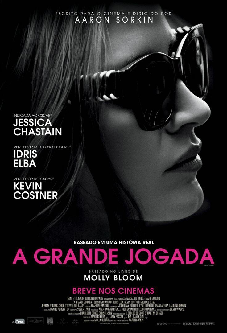 A Grande Jogada (2017) Poster