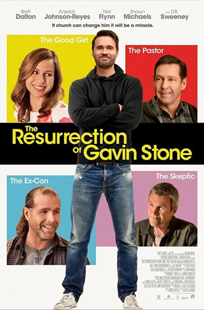 A Ressurreição de Gavin Stone (2017) Poster