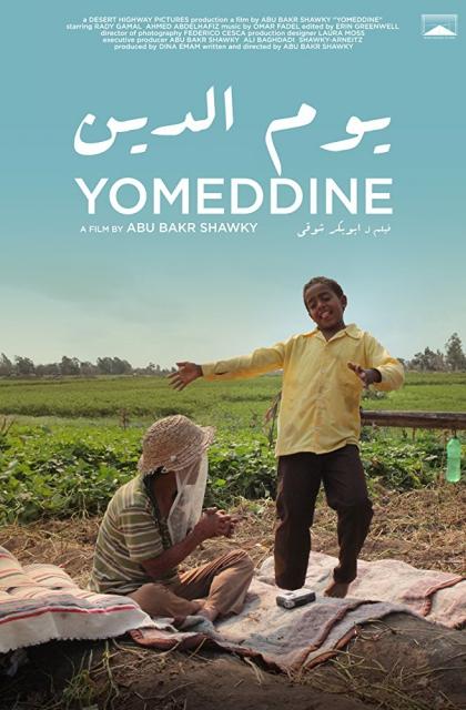 Yomeddine (2018) Poster