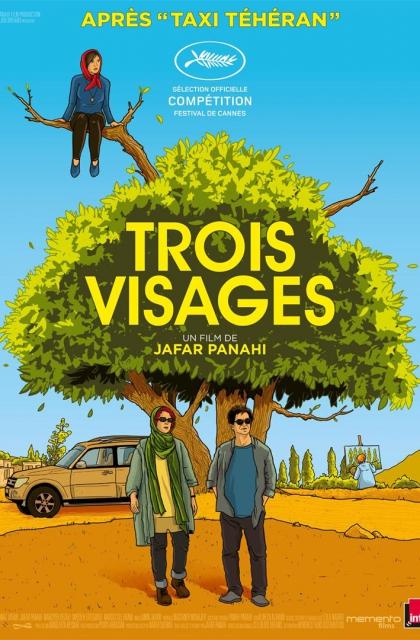 Três Faces (2018) Poster