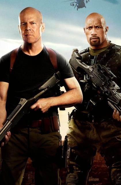 G.I. Joe 3 (2020) Poster
